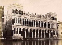 Fondaco of the Turks in 1870, after restoration.